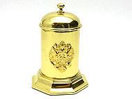 Imperial Russia Brass Jar