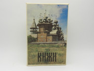 Russian Church Kizhi Toy Building Blocks