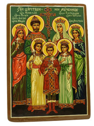 Icon of the Holy Royal Martyrs of Russia