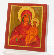 Hodigitria Mother of God Icon