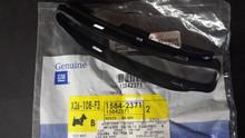 1997-2004; C5; Rear Fender Scoop Intake Bezel; RH Passenger