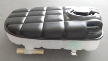 1997-1999; C5; Radiator Overflow Bottle; Surge Recovery Tank