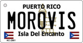 Morovis Puerto Rico Flag Novelty Key Chain
