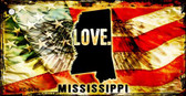 Mississippi Love Novelty Metal Key Chain