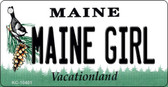 Maine Girl State License Plate Key Chain KC-10401