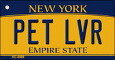 Pet LVR New York State License Plate Key Chain KC-8999