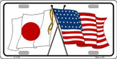 Japan Crossed US Flag License Plate LP-11520