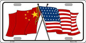 China Crossed US Flag License Plate LP-11521