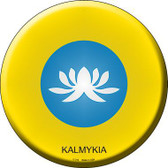 Kalmykia Country Novelty Metal Circular Sign