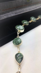 Seraphinite Ovals All-in-One Bracelet