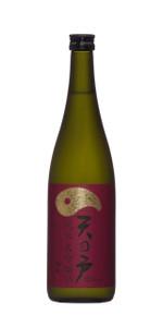 Amanoto Junmai Daiginjo 35 Sake 720ml
