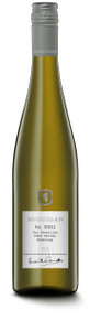 Mcguigan Shortlist Eden Valley Riesling 750ml