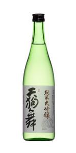 Tengumai Junmai Daiginjo Sake 720ml