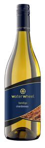 Water Wheel Bendigo Chardonnay 750ml