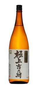 Yoshinogawa Ginjo Gokujo Sake 1800ml
