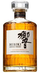 Hibiki Harmony Japanese Whisky 700ml
