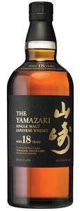 Yamazaki 18 Year Old Japanese Whiskey 700ml (Rare)