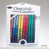 """Club Pack of 45 Signature Series Multi-Colored Chanukah Premium Hand Dipped Candles 5"""" - 32274109"""