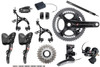 Campagnolo Super Record EPS V3 Groupset   Daily Deal Special Offer
