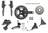 Campagnolo Super Record H11 Hydraulic Flat Mount Ergo Groupset | Daily Deal