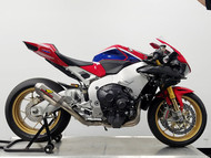 Honda CBR1000rr Full Titanium Exhaust System