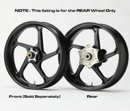 Galespeed Yamaha R1 FZ10 MT10 Type-GP1S Rear Wheel Black
