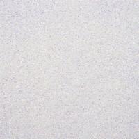 Stampendous - Glitter Crystal Multi Ultra Fine