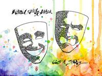 Visible Image Stamps - Maskerade