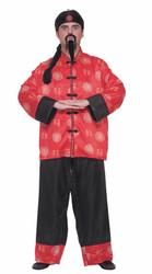 CHINESE GENTLEMAN oriental asian japense mandarin mens sifu halloween costume