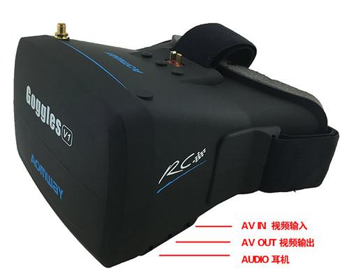 Aomway VR Goggles V1 5.8G 40CH 800x480 5 Inch FPV Headset