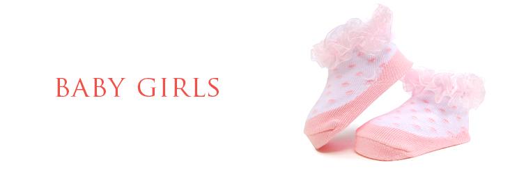 category-thin-banner-baby-girls.jpg