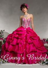 Vizcaya by Mori Lee Quinceanera Dress 88064, Cerise, Size 8 on SALE