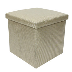 Collapsible Fabric Ottoman Box Beige