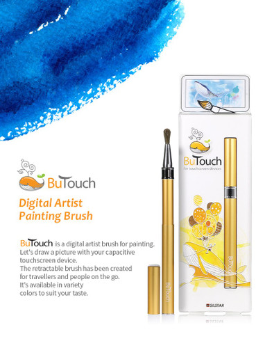 SilstarButouchBrush Pen Stylus Digital Touch Pen For Android iPhone iPad Tablet Touch Screens Gold