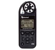 Kestrel 0857A: Elite Weather Meter with Applied Ballistics w/LINK