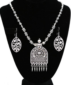 Oxidized German Silver Haram Long Necklace With owl motif