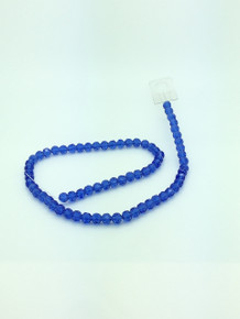 8mm Sapphire Faceted Round