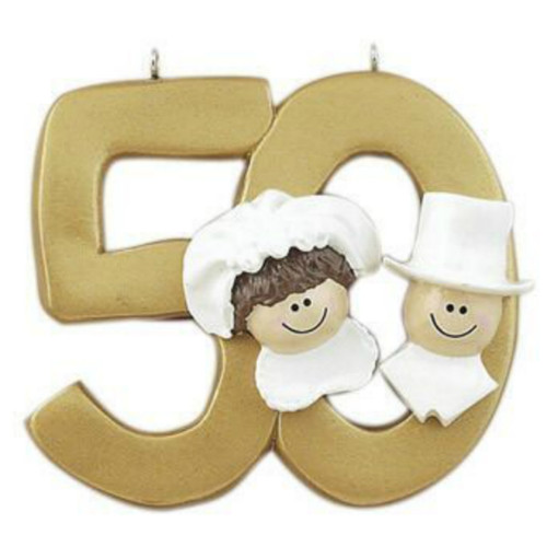 Free Personalization - 50th Anniversary Ornament