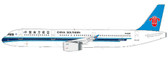JC WINGS CHINA SOUTHERN AIRLINES A321-200 B-6659 WITH STAND SCALE 1/200