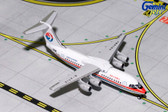 Gemini Jets China Eastern British Aerospace BAe 146-300 B-2712 Scale 1/400 GJCES1727