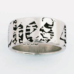 Mens Small Solid Pewter 1 Thessalonians 4:3 Purity Ring