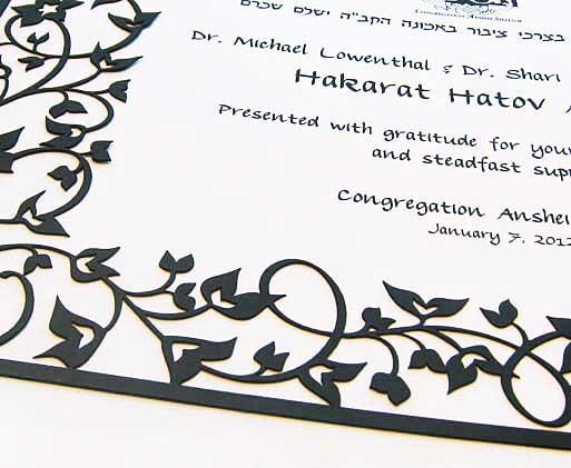certificate-detail.jpg