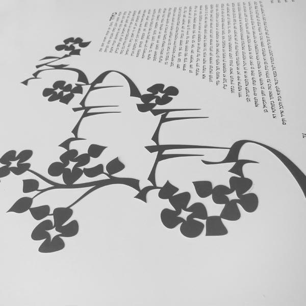closeup-2-of-dodi-li-ketuba-in-gray.jpg