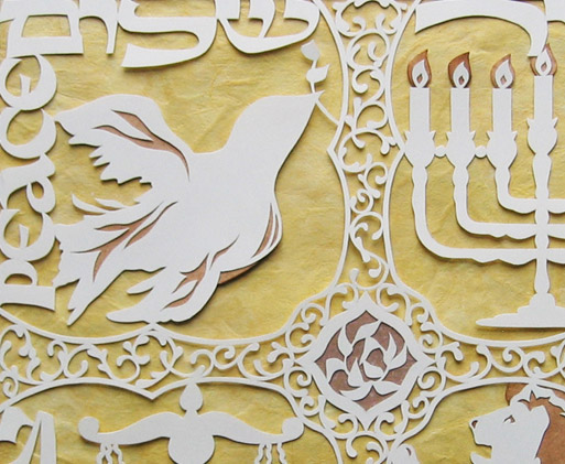 light-papercut-detail.jpg