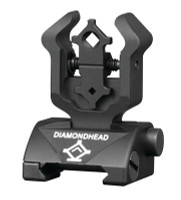 DHI GEN 2 REAR SIGHT*