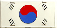 SOUTH KOREA LICENSE PLATE