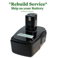 980011-000 REBUILD Service