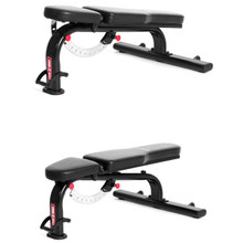 Xtreme Monkey Gym Weight Lifting Bench