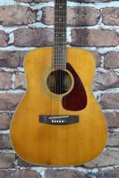 Vintage Yamaha FG-200 Acoustic Guitar Natural