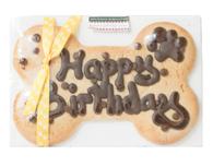 Dog Safe Carob Chip Birthday Cookie